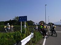 R0013590s