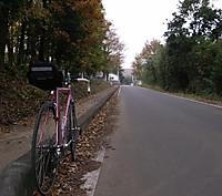 R0013684s