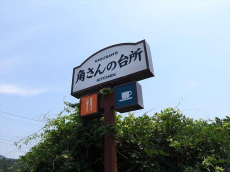 R0011463_s