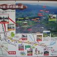■サイクリングコース全体図