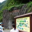 ■清津峡渓谷トンネル