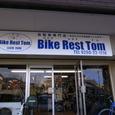 ■バイクレスト・トムさんにて