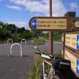 ■自転車道を矢代田へ
