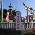 ■さかつらいそさき神社