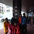■雨の越後湯沢駅にて