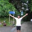 ■松之山まであと9km